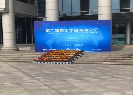 Outside the main hall of the venue (Xuemeng Cao)